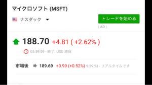 MSFT - マイクロソフト 時間外で190ドル近い(´-ω-`)