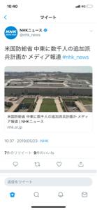 6208 - (株)石川製作所 ザワ・・・ ザワザワ・・・