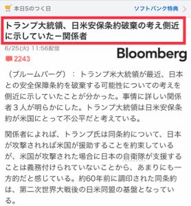 6208 - (株)石川製作所 ヤバイね!!!  買うしか無いぜ!!!