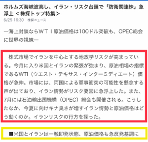 6208 - (株)石川製作所 今にストップ連チャンするぜ!!!