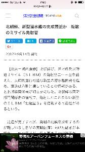 6208 - (株)石川製作所 教えて下さり、ありがとうございます