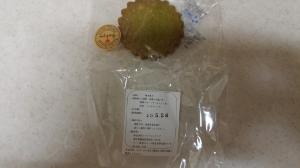 4714 - (株)リソー教育 ちょっと驚いたこと。  株主総会のお土産のクッキー、とても美味しかった。どこのメーカー?と思ったら、