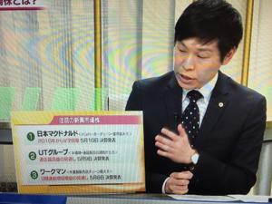 7564 - (株)ワークマン 今、日経プラス10で岡三証券の小川佳紀さんが、注目の新興市場の一つにワークマンをあげていました😊