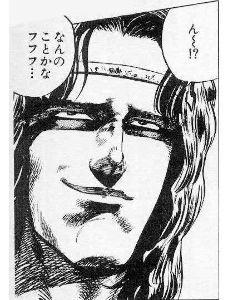 7564 - (株)ワークマン ん~知らんな~~??