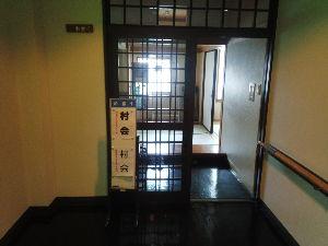 被災地で自助グループ設立へ 【10月も宮城県メンタルヘルス村。の「村会」を開催します。】 2009年8月から、仙台市で、メンタル