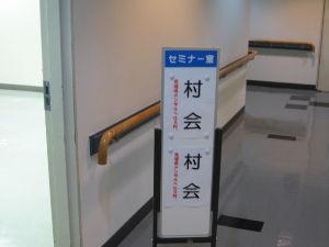被災地で自助グループ設立へ 5月も宮城県メンタルヘルス村。の「村会」を開催します。】 2009年8月から、仙台市で、メンタル系患