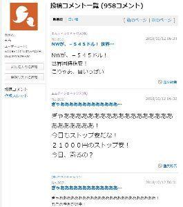 9820 - エムティジェネックス(株) (゚Д゚)必殺オウム返し!