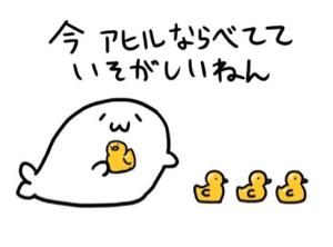 9820 - エムティジェネックス(株) 焦るな早漏