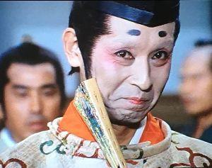 8186 - (株)大塚家具 なんとなくわかった。  宮崎勤第二の事件発生現場、日向峰のことか。  こんなもん、今日初めて知ったわ