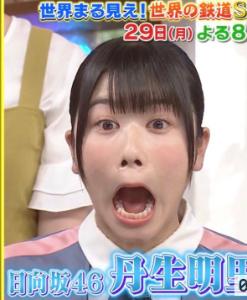 8186 - (株)大塚家具 こんにちは👋😃  ヨコヨコじゃん❗  (笑)