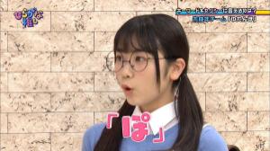 8186 - (株)大塚家具 久美子ちゃんの2千万、 優待に回して下さいませ❗  お願いです❗