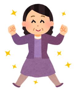 8186 - (株)大塚家具 さあ、月曜からバンバン赤字出していくわよ!