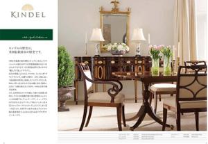 8186 - (株)大塚家具 久美子が継承したサァラ麻布とかいう家具、売れるのか?今の若い人には完全に売れなさそうだが、、。数十万