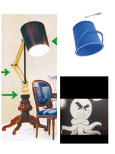 8186 - (株)大塚家具  > >>大塚家具のホームページ内の採用情報をみてwww。 >> &g