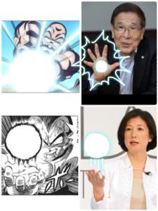 8186 - (株)大塚家具 ベジータ vs トランクス
