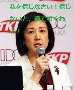 8186 - (株)大塚家具 アーモンドアイがV牝馬3冠!  女性が強いの!  KUMIKO