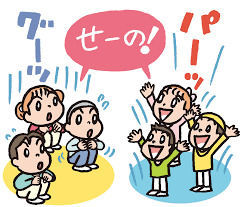 8186 - (株)大塚家具 ヨコヨコね! ボク、 KUMIKOを ヨコヨコで おねんねしたいの。  ヨロシコ!