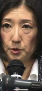 8186 - (株)大塚家具 久美ちゃん可愛いから、ライバルたくさんいそう。  ここの掲示板にいる人は、久美ちゃん狙いだし。