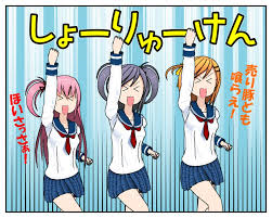 6552 - (株)GameWith スラ美さん、いっけ~✨