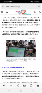 6552 - (株)GameWith eスポーツといえば、メディアシーク