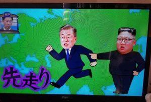 民進党もいらない 世界の恥 世界の敵 朝鮮人