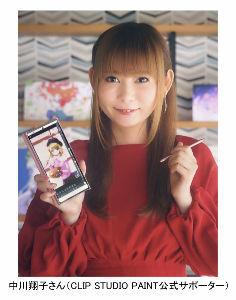 3663 - アートスパークホールディングス(株) セルシス × Galaxy  中川翔子さん、COWCOWさん出演のイラスト制作スペシャル