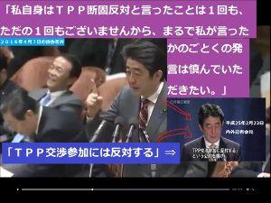 自民党はいらない。自民党は自由強姦党 強姦政党 逆にそれが災いしてることもあるようですが。安倍総理の嘘に思わず笑う麻生太郎。