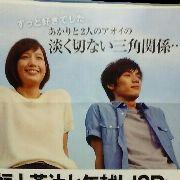 東京 20歳 女です