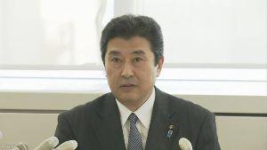 7184 - (株)富山第一銀行 こいつですぜ~ 太った睾丸ムチなサギは  裁判で有罪を勝ち取るまで~議員をやるって~汚い鷺だな。 悪