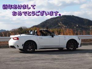 昭和31年生まれの方、元気ですか こちらへ、新年の挨拶を忘れていました。  今更ですが・・・・^^;