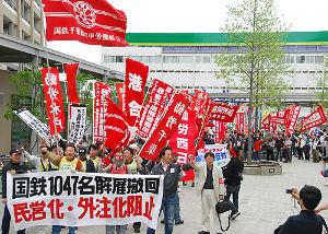 4528 - 小野薬品工業(株) (゚Д゚)マルクス、レーニン等々共産主義の理想や理念は立派です。 日本は共産主義を勘違いしたまま学ん