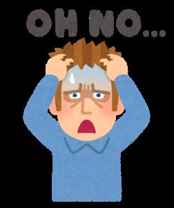 4528 - 小野薬品工業(株) 光免疫療法が凄すぎて、 オプジーボがやばい。 オプジーボはオワジーボ 小野薬品はオワ薬品  オーノー