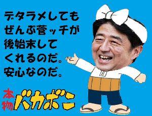 4528 - 小野薬品工業(株) NHKや他のマスコミの報道姿勢は明らかに間違っている!何で、TV画面にオプジ-ボを単独で見せる必要性