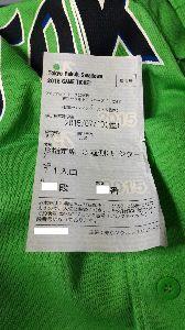 2015年7月10日(金) ヤクルト vs DeNA 13回戦 クズ浜成敗♪