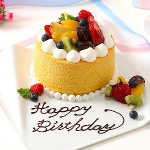 楽しい時間を一緒に過ごしませんか? かなちん、たっちん、まさちん、ちびまるさん、こんばんは。  確か今日はたっちんの誕生日だったよね。