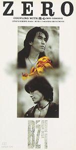 ♪音楽関係山手線ゲーム ☆☆☆ 15. ZERO  1992年に発売されたB'zのシングルです。 作詞 稲葉浩志 作曲 松