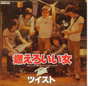♪音楽関係山手線ゲーム ☆☆☆ 11.世良公則さん  広島県福山市出身のロックミュージシャンでボーカリスト。 1955年12月14日