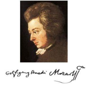 ♪音楽関係山手線ゲーム ☆☆☆ 2.モーツァルト  1756年1月27日 ザルツブルク生れ オーストリアの音楽家 ウィーン古典派三大