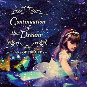 ♪音楽関係山手線ゲーム ☆☆☆ 19.It Like Snow.../TEARS OF TRAGEDY(ティアーズ・オブ・トラジディ