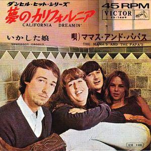 ♪音楽関係山手線ゲーム ☆☆☆ 11.California Dreamin' (夢のカリフォルニア/)  歌 THE M
