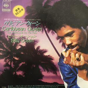 ♪音楽関係山手線ゲーム ☆☆☆ 7.Caribbean Queen  1984年UKのシンガーでトリニダード・トバゴ出身の Bill