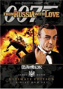 ♪音楽関係山手線ゲーム ☆☆☆ 3.From Russia With Love(ロシアより愛をこめて)  歌 Matt Monro(