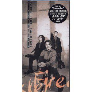 ♪音楽関係山手線ゲーム ☆☆☆ 2. Firecracker (Sing Like Talking)  1998年リリースのシングル