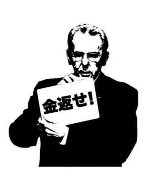 6578 - (株)エヌリンクス 委託手数料