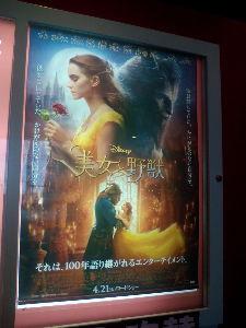 川越で 今日は電子ちゃんと映画を観て来ました。  良かったですよ。