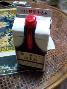 川越で 先日、電子ちゃんがCOOPに注文した物です。  どぶろくのような、甘酒のような、 麹のような、香が有