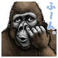 4635 - 東京インキ(株) 15日 後場13:00発表みたいよ!!  朝下げたら~ 買っておきましょう~  さぷらいず 待ってま