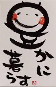 4635 - 東京インキ(株) 3日に1度  祈祷する。  □□□△▼▲□□□△▼▲□□□△▼▲□□□△▼▲