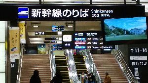 70才以上の部屋ですよ。 ようすけさん、有難うね、今日バスに乗って金沢駅までいけました、先日は途中で降りたのに、少し自信が着き