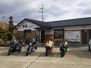 奈良県で❕女性ライダー募集 ちなみに私たちは、27から65才までのライダーです😊 全員で13人ぐらいでツーリング時は7人ぐらいで